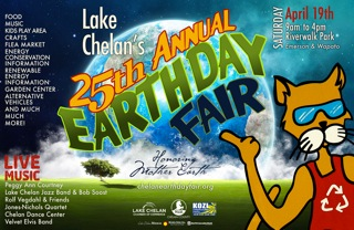 2014EarthdayPoster